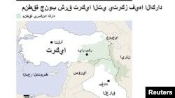 Регион населен претежно со курди