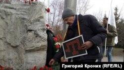 Митинг в память о репрессированных в Новосибирске