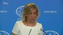 МИД России: США не выдают визы российским дипломатам