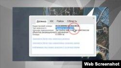 Землі в Ласпі вказані в кадастровій карті України як приватні