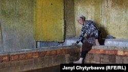 Гүлнара