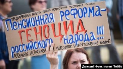 Помощь в получении кредита с плохой кредитной истории в новосибирске