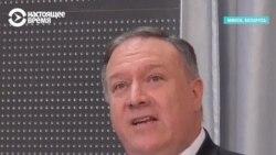 «100 процентов нефти по конкурентной цене». Встреча Помпео и Лукашенко в Минске