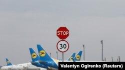 Самолеты авиакомпании «Международные авиалинии Украины» (МАУ) в киевском аэропорту. Иллюстративное фото.