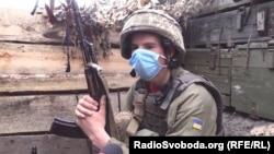 Військовослужбовець ЗСУ з позивним «Койот»