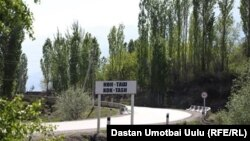 Въезд в кыргызстанское село Кок-Таш в Баткенской области.