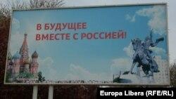 Привычный лозунг Приднестровья в силу последних событий поставлен под сомнение.