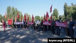Участники митинга против российской пенсионной реформы, 22 сентября 2018 года