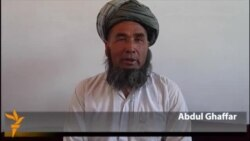 Afghan Villager Says He Was Tortured By Turkmen Authorities