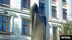 Пам'ятник Костеві Левицькому та іншим членам уряду ЗУНР в Івано-Франківську