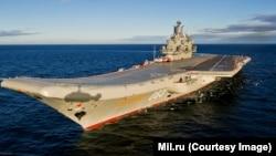 Russia's Admiral Kuznetsov aircraft carrier