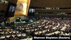 Asambleja e Përgjithshme e OKB-së