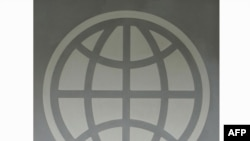 The logo on the World Bank Building in Washington, DC