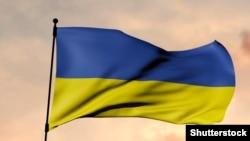 بیرق ملی اوکراین