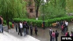 Երևանի պետական համալսարան