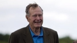 Former U.S. President George Bush in a 2007 photo