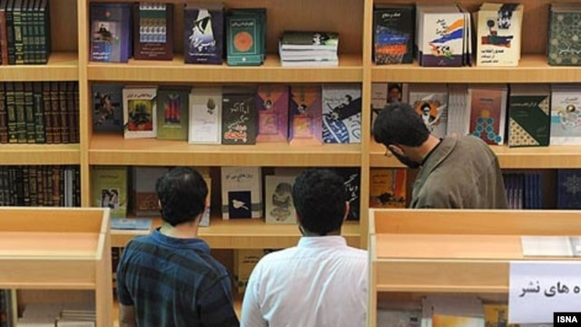 """Iran is one of the rare countries at the beginning of the 21st century where authors have to ask for a license from the state in order to publish their books, even though the requirement  is not stated in the constitution,"" the letter says."