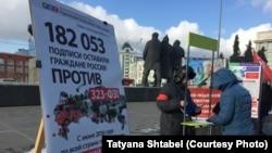 """Новосибирск. Активисты """"Родительского сопротивления"""" собирают подписи, 23 октября 2016"""