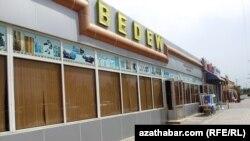 """""""Bedew"""" dükanlar toplumy, Aşgabat, 11-nji aprel, 2013."""