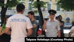 В Петербурге акция против повышения пенсионного возраста, 15 июля 2018