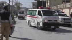 Sulm me bombë në Pakistan