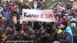 Частина активістів погрожує знову захопити КМДА