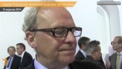 Олігархічний парламент гальмує реформи – Ослунд