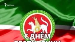 5 интересных фактов о республике Татарстан