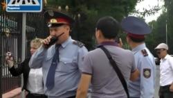 Протест против прокуратуры