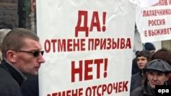 Проект отмены отсрочек от армейской службы вызвал протесты как в российской столице, так и в глубинке