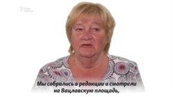 Марта Быстровова об августе 1968 года
