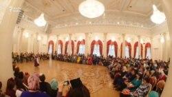 Бишенче Татар хатын-кызлар форумы тел һәм татар гаиләсен саклау мәсьәләсен күтәрде