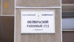 Мурманск. Пикет Гринпис