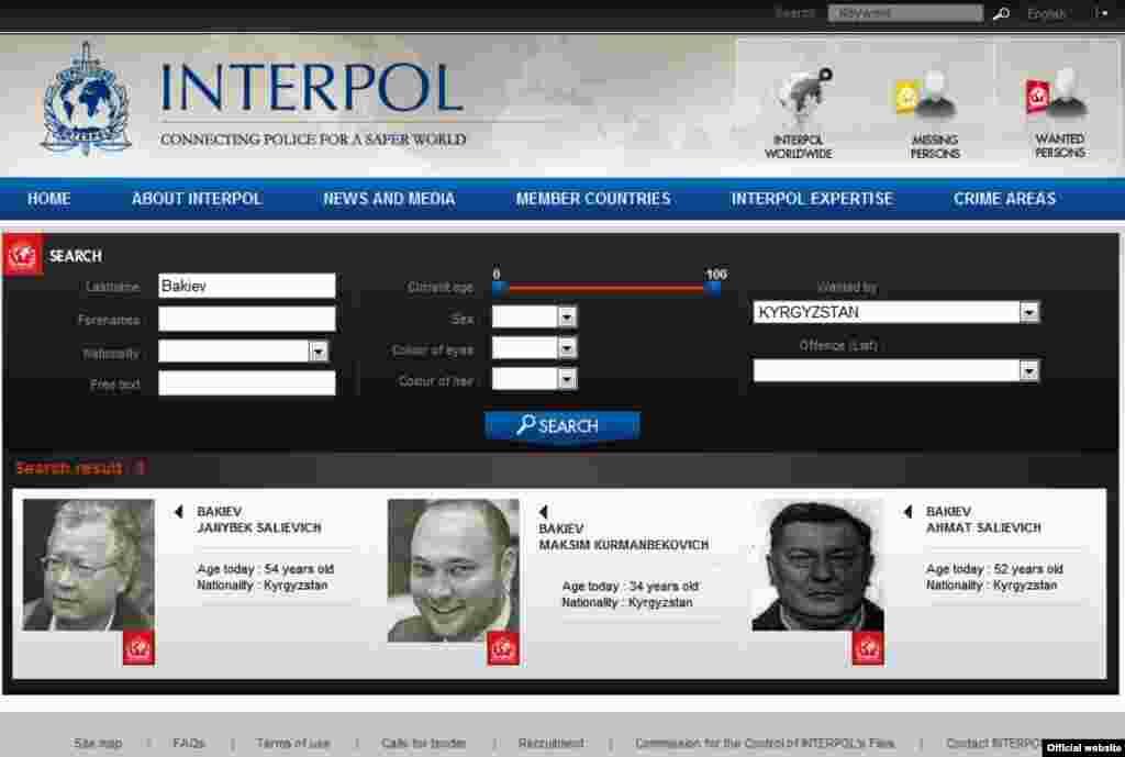 Официальный сайт Интерпол. В списке разыскиваемых трое из семьи Бакиевых