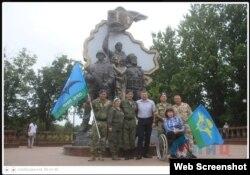 Памятник «Они отстояли Родину», Луганск