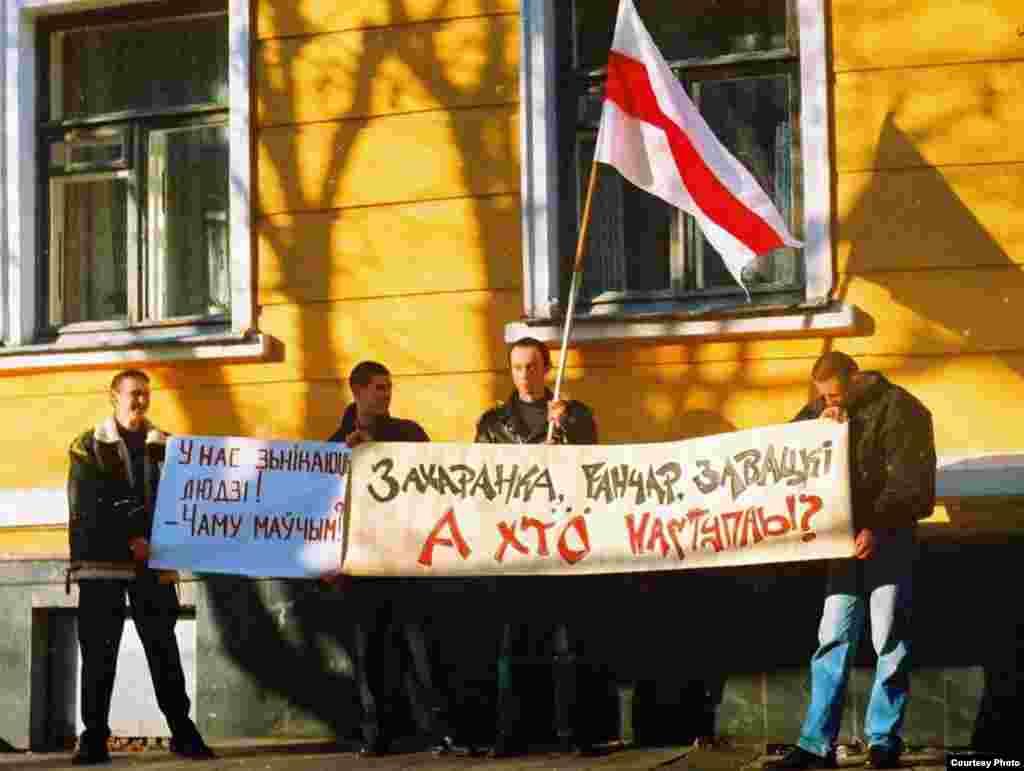 Восень 1999году, акцыя «Маладога Фронту» ўБерасьці