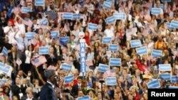 اوباما يتحدث الى المؤتمر الديمقراطي في شارلوت