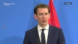 Курц: има јасна перспектива за Македонија во ЕУ