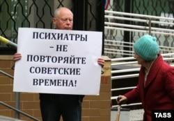 Пикет возле Замоскворецкого суда Москвы во время оглашения приговора Михаилу Косенко