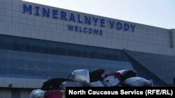 Аэропорт, Минеральные воды / Airport, Mineralnye Vody