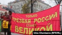 Rusiyada alkoqol əleyhinə aksiya, 2011-ci il