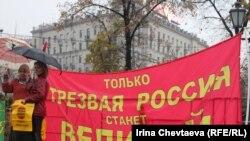 По мнению некоторых граждан страны, на пути к величию у России есть почти непреодолимое препятствие