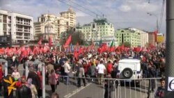 Марш левых на Калужской площади