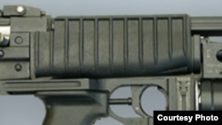 Oružje 'zastava M21', ilustracija