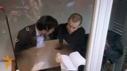 Киев суди Александров ва Ерофеев ҳибсини узайтирди
