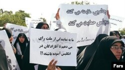Iranians demonstrating in front of the parliament on June 22, 2010 in protest at a law on Azad University.
