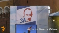Сазлык мәйданына Кремль җавабы