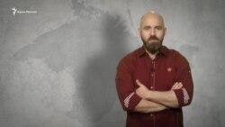 Павел Казарин: Машина времени (видео)