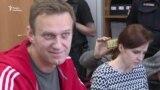 Навальному не продлили арест