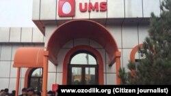 Офис UMS в Узбекистане.